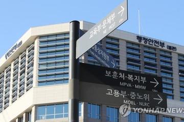 Hàn Quốc: Tòa nhà chính phủ trang bị nhận diện gương mặt AI, hệ thống quản lý QR