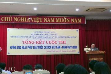 """Quảng Ngãi trao giải cuộc thi viết """"Tìm hiểu pháp luật về an ninh mạng và An toàn thông tin mạng"""""""