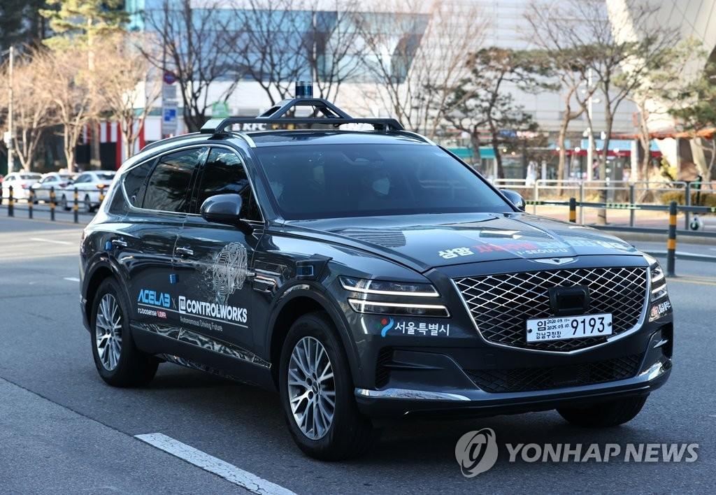 Nhà mạng Hàn Quốc trình diễn công nghệ đậu xe tự động trên nền 5G