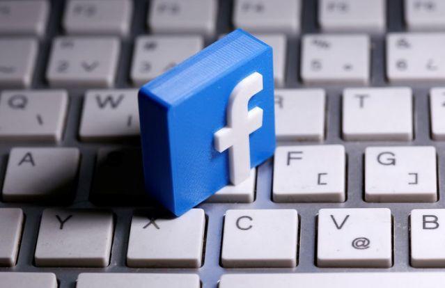 Facebook thêm nhiều tính năng bảo mật từ 2021