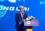 """Thứ trưởng Phan Tâm: """"Triển khai hạ tầng 5G MobiFone cần có cách làm riêng, độc đáo"""""""