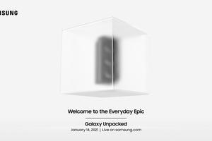 Samsung tổ chức sự kiện 14/1, ra mắt Galaxy S21?