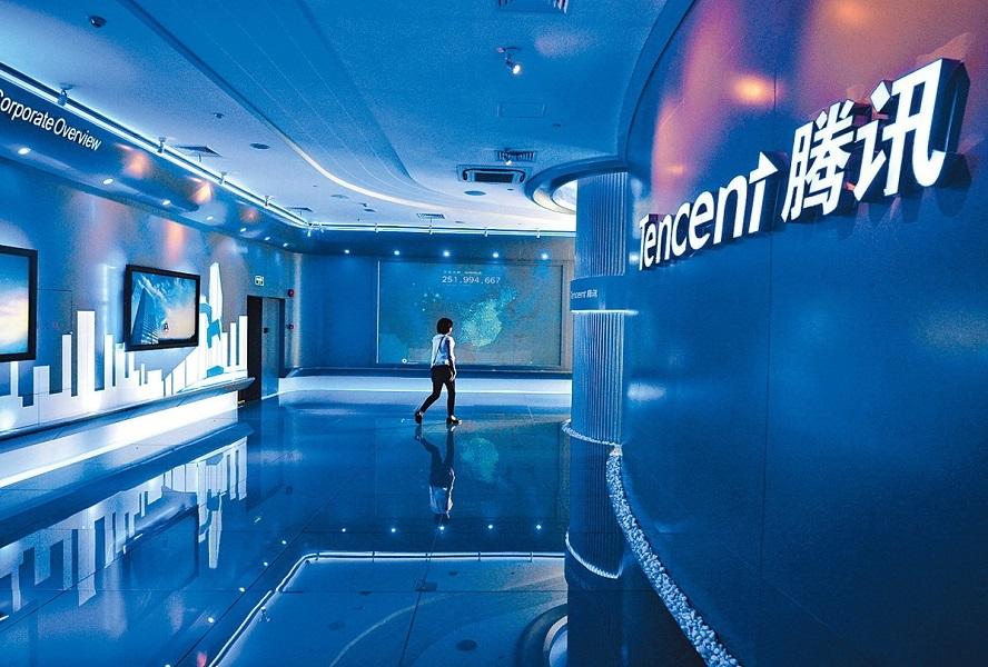 Xếp hạng công ty Trung Quốc năm 2020: Tencent dẫn đầu, Alibaba vẫn đứng thứ hai