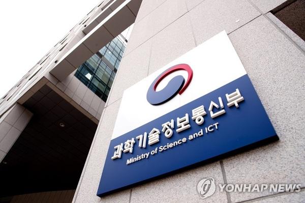 Năm 2021, Hàn Quốc tăng đầu tư cho công nghệ gấp 4 lần