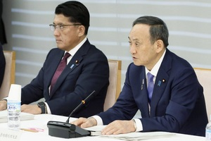 Nhật Bản thêm chính sách hỗ trợ startup nước ngoài, bao gồm Việt Nam