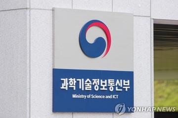 Hàn Quốc đầu tư hơn 260 tỷ won cho đào tạo AI, phần mềm năm 2021