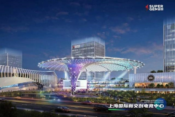 Trung Quốc khởi công xây dựng đấu trường eSports trị giá 898 triệu USD