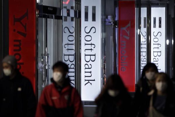 Nhân viên Rakuten Mobile bị bắt vì làm lộ bí mật 5G của SoftBank