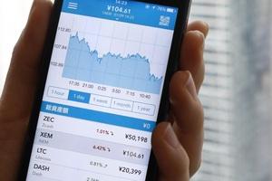 """Nhật Bản truy được 30 người giao dịch """"tiền ảo"""" bị lấy trộm"""