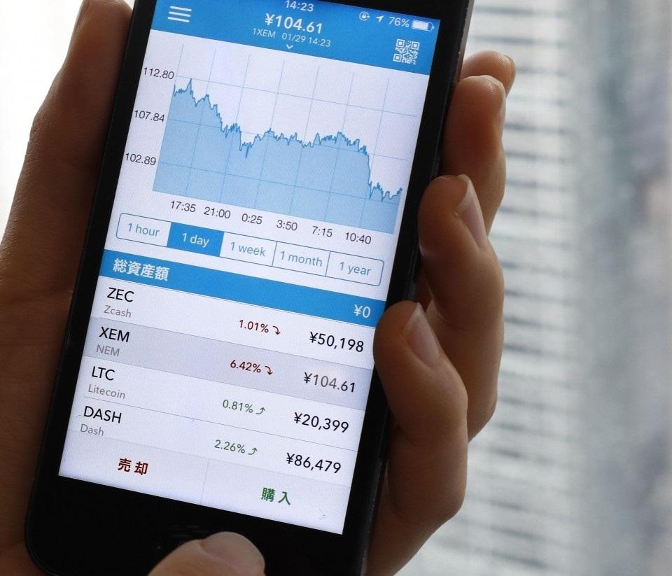 Nhật Bản truy được 30 người giao dịch 'tiền ảo' bị lấy trộm