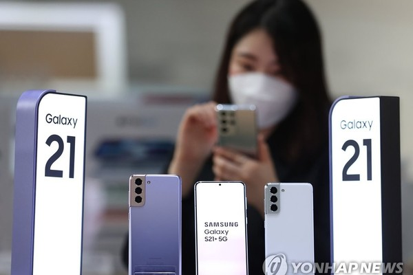Năm 2021, Hàn Quốc chi 150 triệu USD tăng tốc ứng dụng 5G