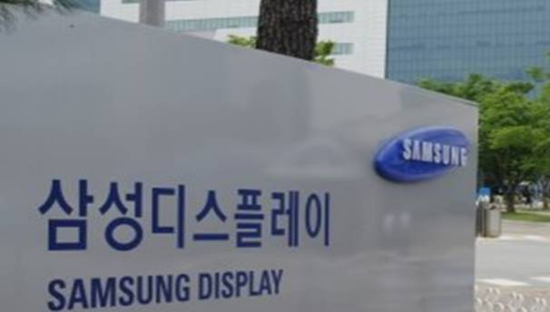 Samsung phát triển tấm nền OLED mới giúp tiết kiệm pin