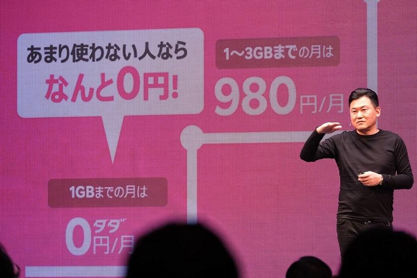 Nhà mạng Rakuten tiếp tục tung ra gói cước data giá rẻ tại Nhật Bản