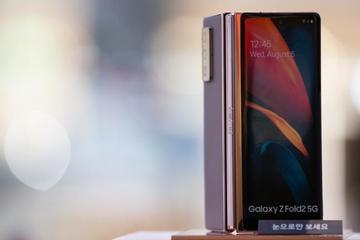 Mua trọn bộ sản phẩm Samsung cần bao nhiêu tiền?