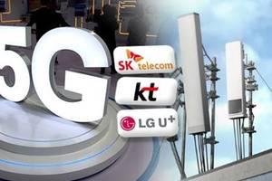 Hàn Quốc kết thúc năm 2020 với gần 12 triệu thuê bao 5G