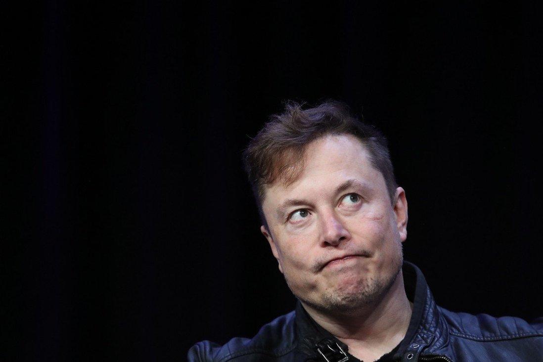 Elon Musk,bitcoin