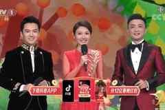 'Đêm hội mùa xuân' và cuộc chiến hậu trường của công nghệ Trung Quốc