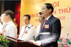 Đảng bộ Bộ TT&TT thành lập Ban chỉ đạo chuyển đổi số