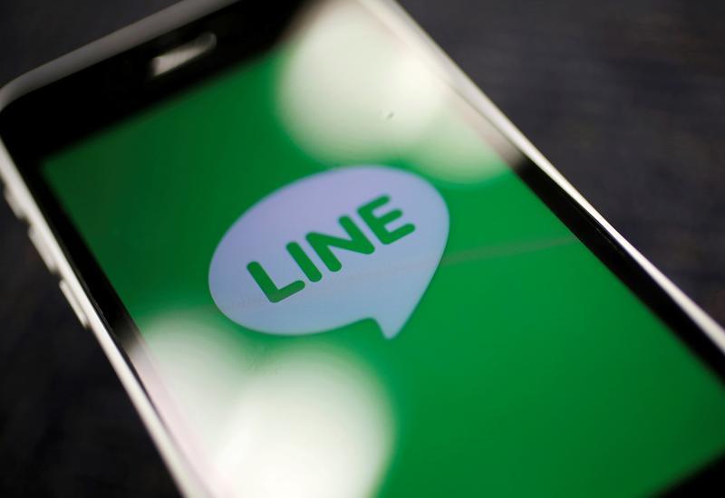Line cho kỹ sư Trung Quốc xem trái phép dữ liệu người dùng?