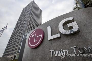LG Electronics đẩy mạnh phát triển 6G