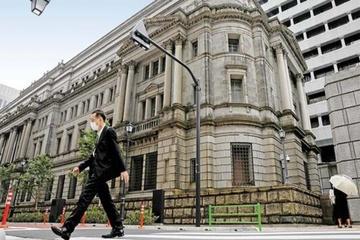 Nhật Bản nhắm đến vị thế thống trị tiền kỹ thuật số