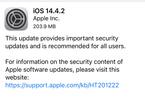 Apple vá lỗ hổng nghiêm trọng trên hệ điều hành iPhone