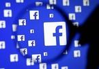 Làm sao để kiểm tra tài khoản Facebook có bị rò rỉ hay không?