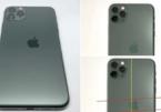 Chiếc iPhone bị lỗi giá đắt hơn 2,7 lần bản thường
