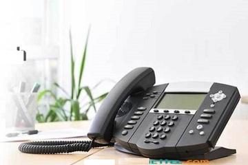 Mã vùng điện thoại cố định của Lào Cai là bao nhiêu?