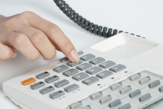 Mã vùng điện thoại cố định của Thái Nguyên là bao nhiêu?