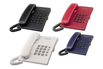 Mã vùng điện thoại cố định của Ninh Thuận là bao nhiêu?