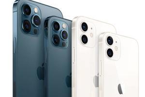 Hàng triệu người dùng iPhone khốn đốn vì iOS 14.5.1