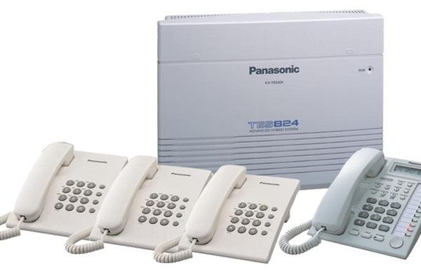 Mã vùng điện thoại cố định của Đắk Lắk là bao nhiêu?