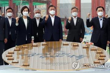 Hàn Quốc tham vọng thành cường quốc bán dẫn bằng 453 tỷ USD