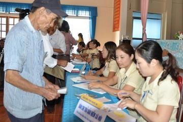 Hướng dẫn đăng ký VssID cho trẻ em