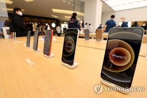 Apple cho đổi điện thoại LG cũ lấy iPhone 12