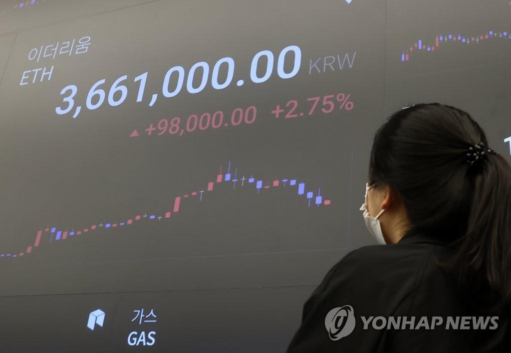 Hàn Quốc áp thuế 20% với giao dịch tiền ảo từ năm sau