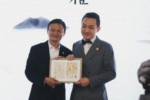 Những thuyết âm mưu xoay quanh truyền nhân của Jack Ma