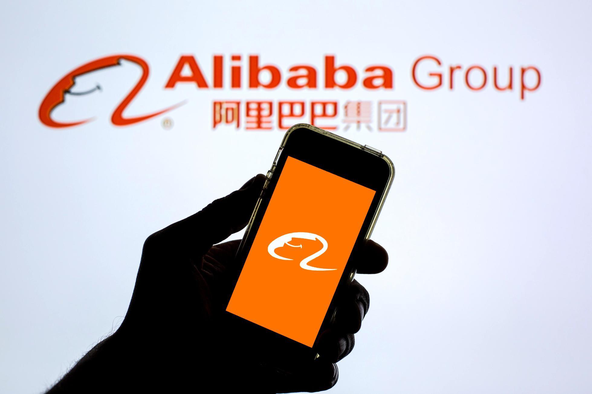 Trung Quốc,Alibaba,trình duyệt web