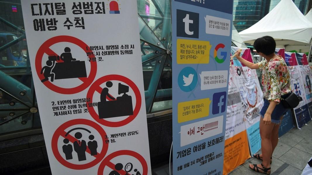 Tội phạm mạng săn lùng phụ nữ trẻ Hàn Quốc