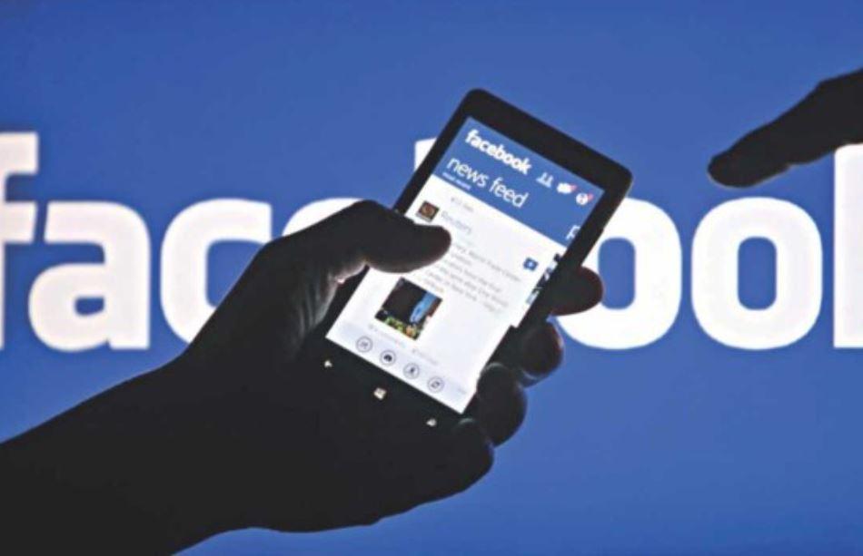 Facebook đăng ký thuế tại Bangladesh trên hệ thống do doanh nghiệp Việt vận hành