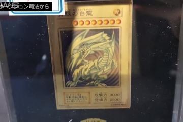 Buổi bán đấu giá thẻ bài game bị hủy khi giá lên tới 13,4 triệu USD