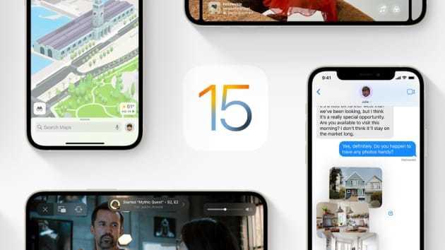 Đã có thể dùng thử iOS 15
