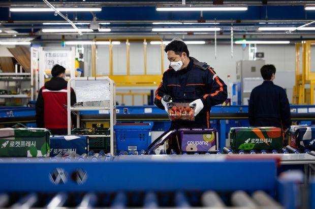 Kỳ lân công nghệ nở rộ ở Hàn Quốc