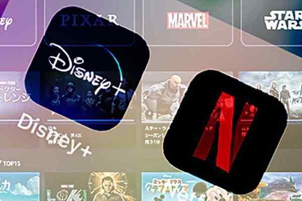 Disney sẵn sàng cho cuộc chiến tàn khốc với Netflix tại ASEAN