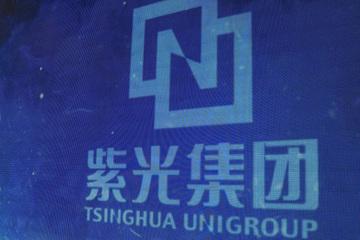 Niềm hy vọng bán dẫn của Trung Quốc đứng trước nguy cơ phá sản