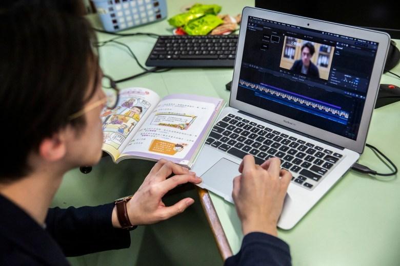 Trung Quốc chặn đường kiếm ăn của doanh nghiệp công nghệ giáo dục