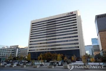 Nhà mạng Hàn Quốc bị phạt 10 tỷ đồng vì mạng chậm