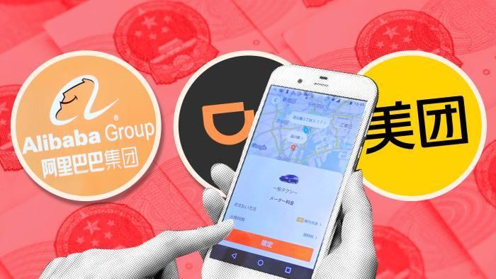 Bắc Kinh triệu tập Big Tech vì vấn đề bảo mật dữ liệu