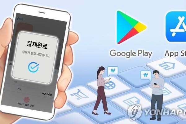 Dự luật của Hàn Quốc chặn Apple, Google 'ăn dày' trên chợ ứng dụng được ủng hộ